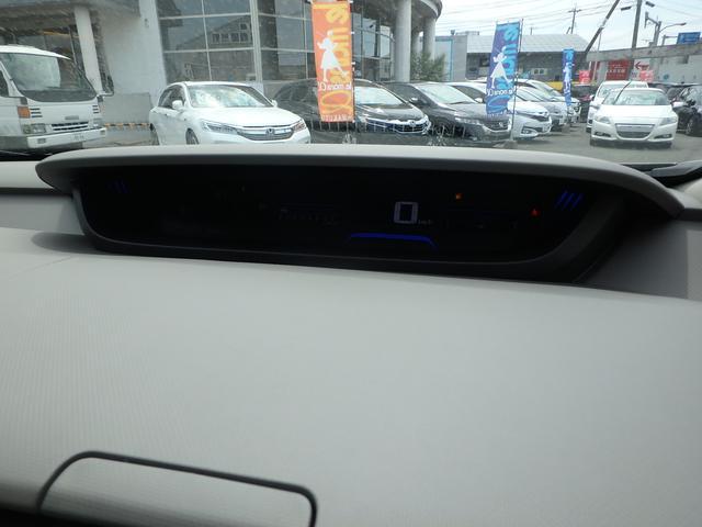 G・ホンダセンシング 両側電動ドア 衝突防止ブレーキ(13枚目)