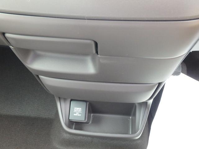 G・ホンダセンシング 両側電動ドア 衝突防止ブレーキ(17枚目)