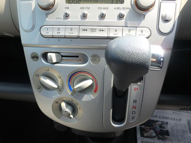 ホンダ ライフ C キーレス CD ABS フル装備