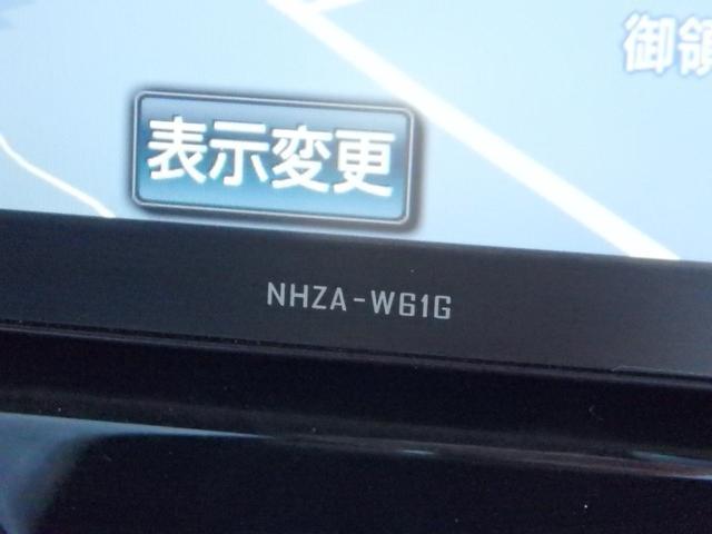 「トヨタ」「FJクルーザー」「SUV・クロカン」「熊本県」の中古車37