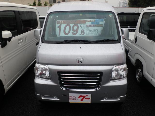 G CD オートマ車(2枚目)