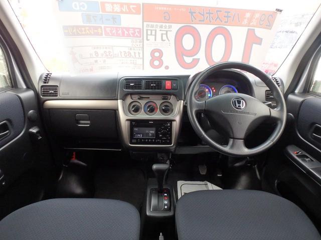 G CD オートマ車(8枚目)
