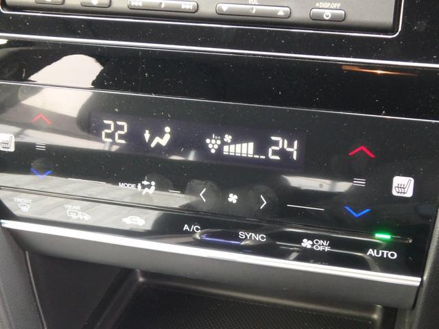 「ホンダ」「シャトル」「ステーションワゴン」「熊本県」の中古車39
