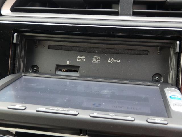 「ホンダ」「シャトル」「ステーションワゴン」「熊本県」の中古車43