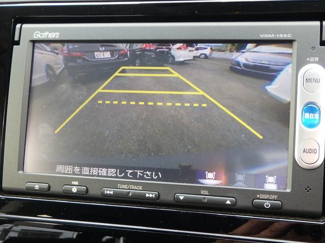「ホンダ」「シャトル」「ステーションワゴン」「熊本県」の中古車44