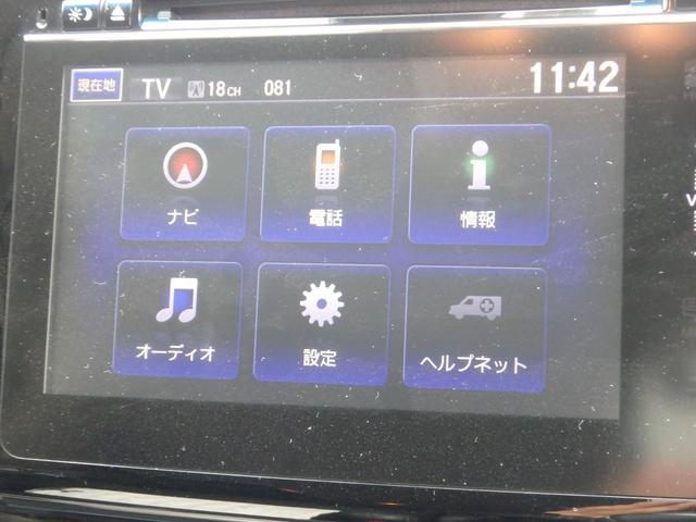 アブソルート ナビ TV スマートキー(30枚目)