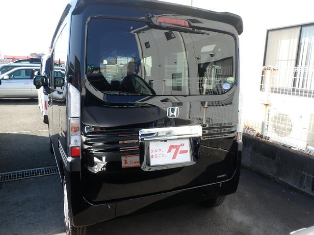 「ホンダ」「N-VAN+スタイル」「軽自動車」「熊本県」の中古車4