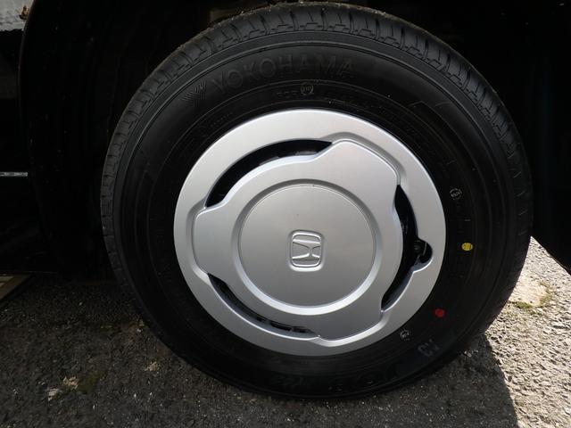 「ホンダ」「N-VAN+スタイル」「軽自動車」「熊本県」の中古車5