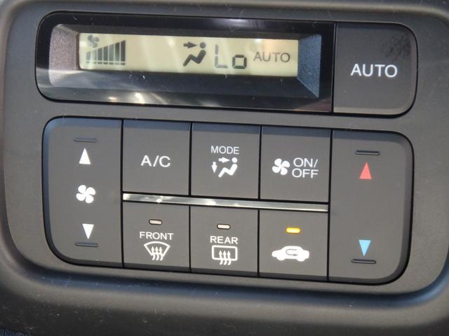 「ホンダ」「N-VAN+スタイル」「軽自動車」「熊本県」の中古車25