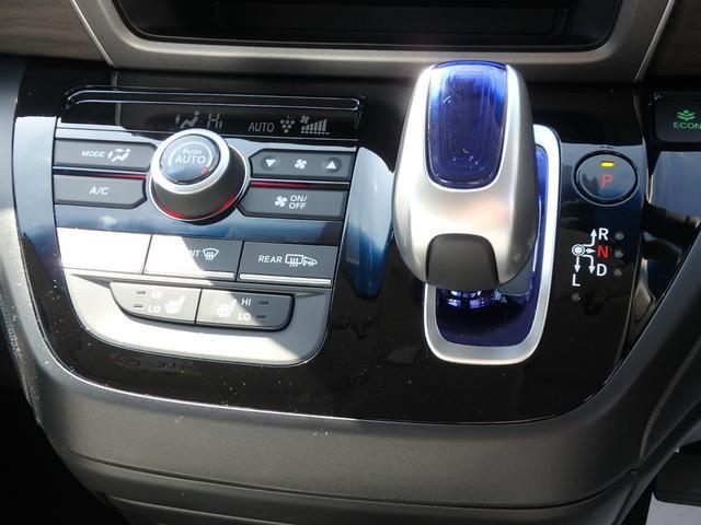 ハイブリッドEX 登録済未使用車 両側電動スライドドア(9枚目)