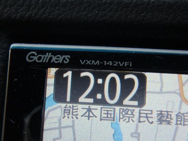 最大3年・走行距離無制限のGoo保証もご利用頂けます!お問い合わせは、お気軽に無料通話ダイヤル【0066-9708-7381】からご利用ください。お電話・ご来店お待ち致しております。