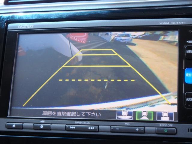 「ホンダ」「シャトル」「ステーションワゴン」「熊本県」の中古車38