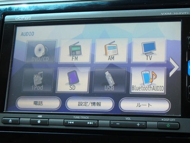 「ホンダ」「シャトル」「ステーションワゴン」「熊本県」の中古車40