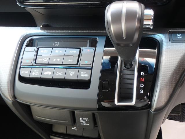 スパーダ ホンダセンシング 登録済未使用車 両側電動ドア(8枚目)