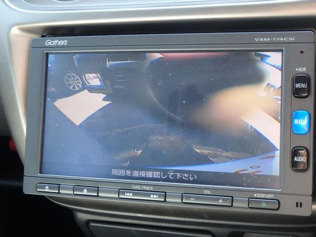 G ナビ TV(22枚目)