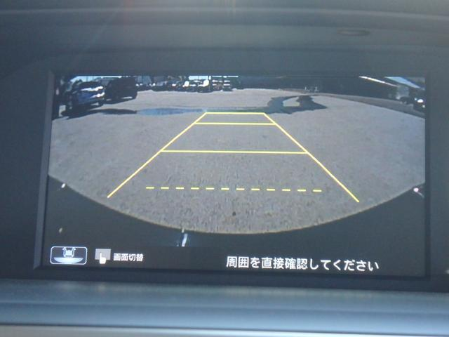 EX ナビ バックカメラ ETC(42枚目)