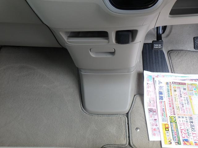 G・Lパッケージ スマートキー 電動スライドドア(38枚目)