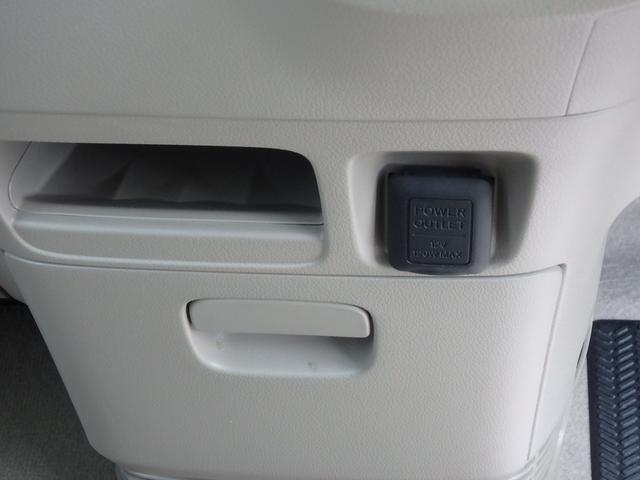 G・Lパッケージ スマートキー 電動スライドドア(39枚目)