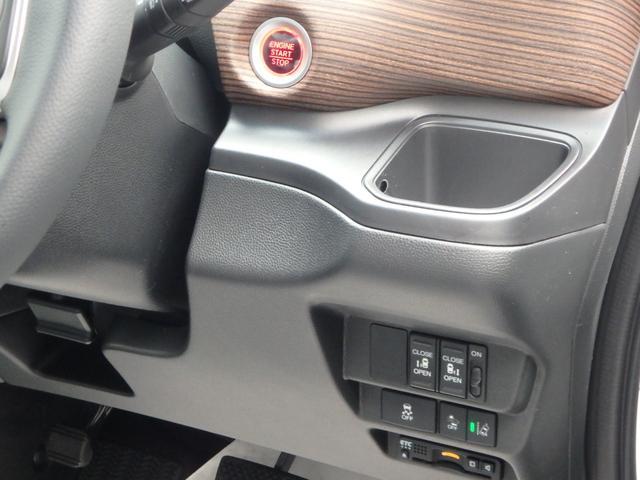 クロスター・ホンダセンシング 登録済未使用車 メーカーオプションナビスペLED付 両側電動スライドドア ETC(23枚目)