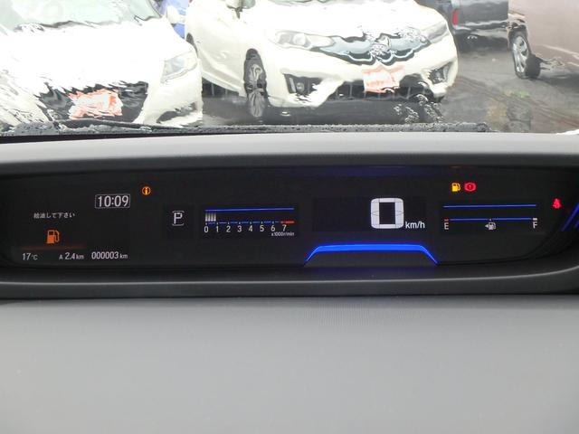 クロスター・ホンダセンシング 登録済未使用車 メーカーオプションナビスペLED付 両側電動スライドドア ETC(28枚目)