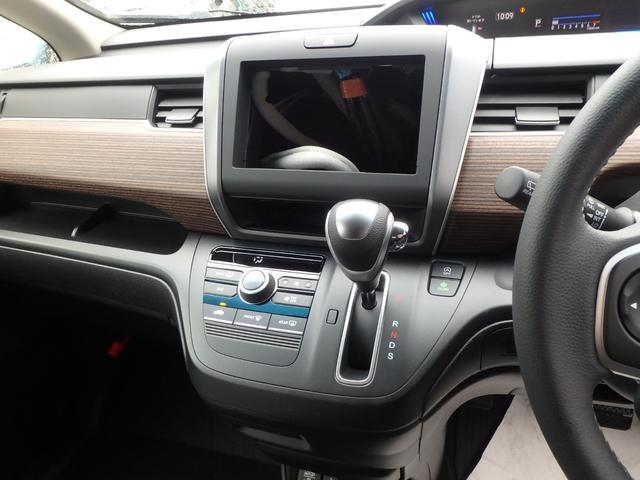 クロスター・ホンダセンシング 登録済未使用車 メーカーオプションナビスペLED付 両側電動スライドドア ETC(33枚目)