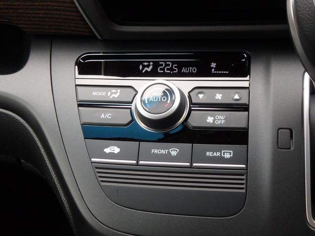クロスター・ホンダセンシング 登録済未使用車 メーカーオプションナビスペLED付 両側電動スライドドア ETC(36枚目)