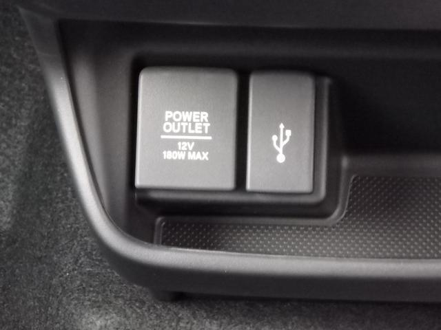 クロスター・ホンダセンシング 登録済未使用車 メーカーオプションナビスペLED付 両側電動スライドドア ETC(38枚目)