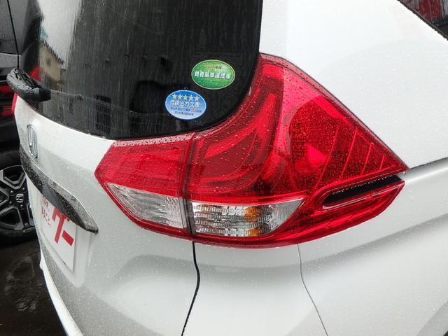 クロスター・ホンダセンシング 登録済未使用車 メーカーオプションナビスペLED付 両側電動スライドドア ETC(46枚目)