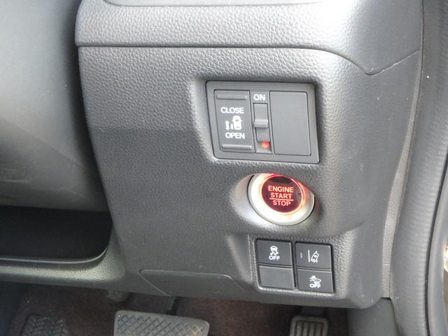 G・Lホンダセンシング ETC バックカメラ 左側電動スライドドア ブレーキサポート ソナー オートライト(25枚目)
