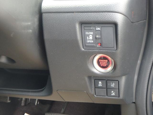 G・Lホンダセンシング ETC バックカメラ 左側電動スライドドア ブレーキサポート ソナー オートライト(27枚目)