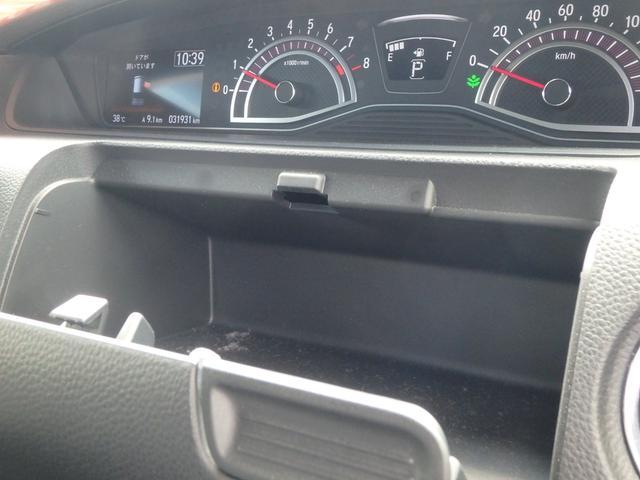 G・Lホンダセンシング ETC バックカメラ 左側電動スライドドア ブレーキサポート ソナー オートライト(34枚目)