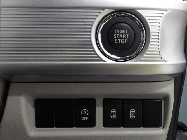 「スズキ」「スペーシア」「コンパクトカー」「鹿児島県」の中古車25