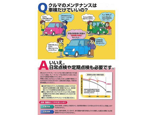 日常点検や定期点検は安心してお車にお乗りいただくためにとても大事です