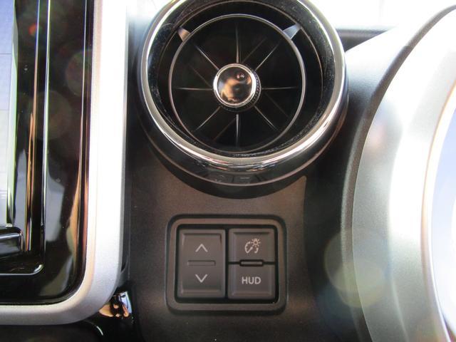 前席中央のエアコン吹き出し口はつまみを回すだけで風を拡散させたり、スポットで集中して風を当てることも出来るエアコンルーバーを採用☆