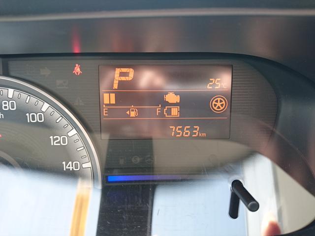 走行距離は7,563km!少ない走行距離がうれしいですね♪