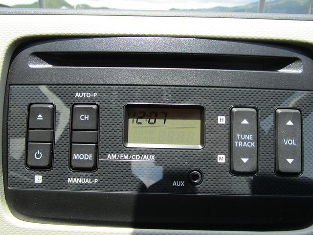 AM/FMラジオ CDプレイヤー付いてます☆