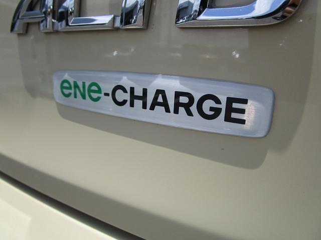 減速時に発生するエネルギーを利用して、発電・充電し、ムダな燃焼消費を抑える「エネチャージ」を搭載☆