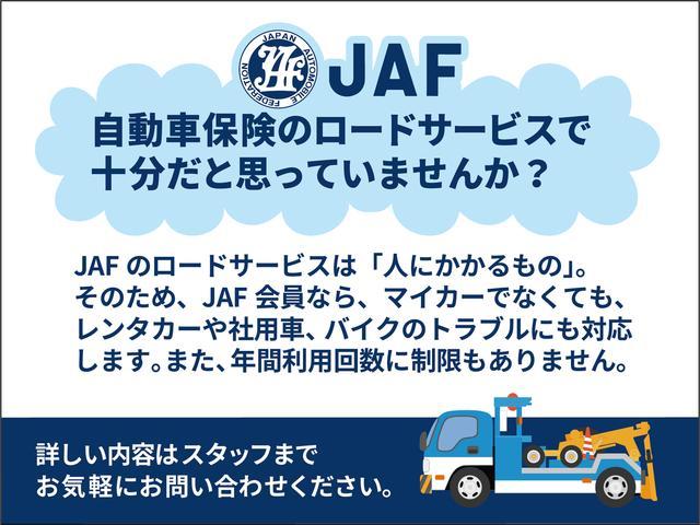 JAFの申込も可能です!JAFのロードサービスは人にかかるもの。レンタカーやバイクのトラブルでも使用出来ます♪