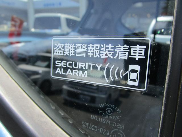 盗難警報装着車です!