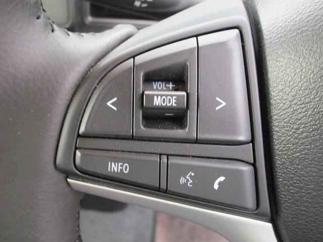ステアリングオーディオスイッチ装備!対応オーディオならステアリングから手を離さずにオーディオ操作が可能