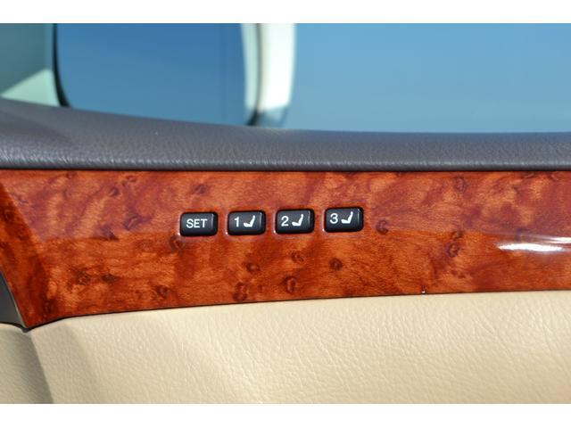 運転者に合わせたシートポジションを記憶できます!他の方が運転した後もボタン1つで自分に合ったシートポジションに!!