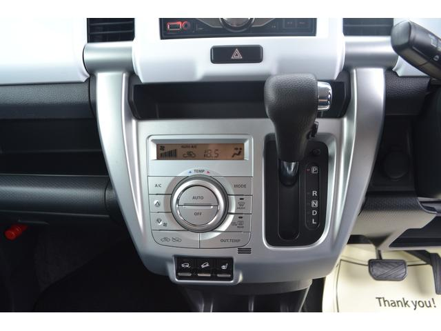 Gターボ 4WD(ダウンヒル機能付き)新品SDナビ フルセグTV DVD・CD Bluetooth対応 レーダーブレーキ シートヒーター アイドリングストップ スマートキー ターボ車(19枚目)