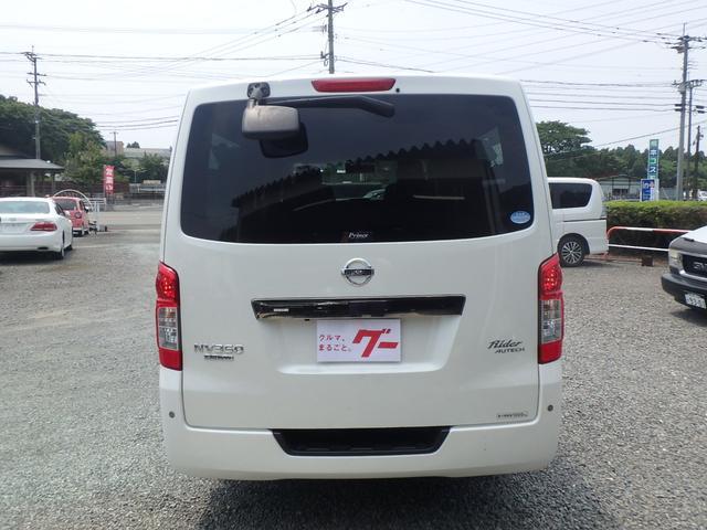 「日産」「NV350キャラバン」「その他」「熊本県」の中古車4