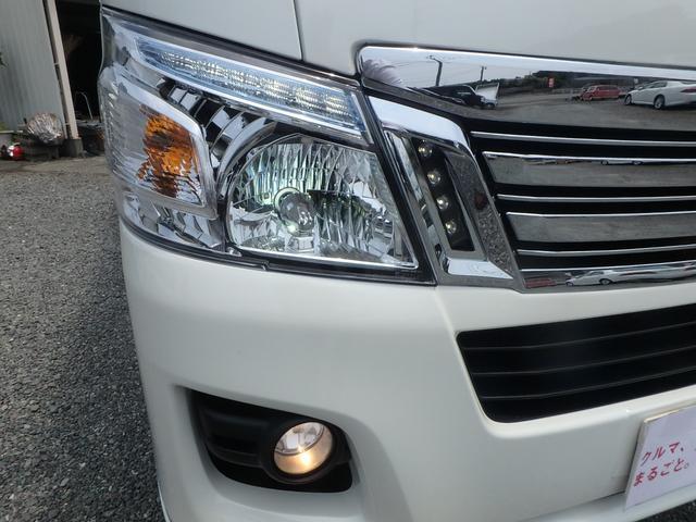 「日産」「NV350キャラバン」「その他」「熊本県」の中古車38