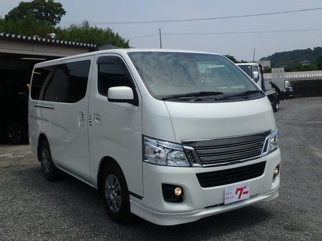 「日産」「NV350キャラバン」「その他」「熊本県」の中古車42