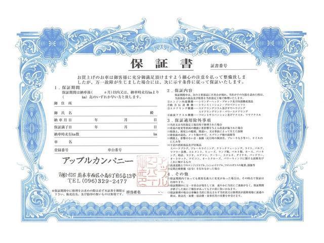 トヨタ ハイラックスサーフ SSR-X 12月24日までクリスマス限定価格