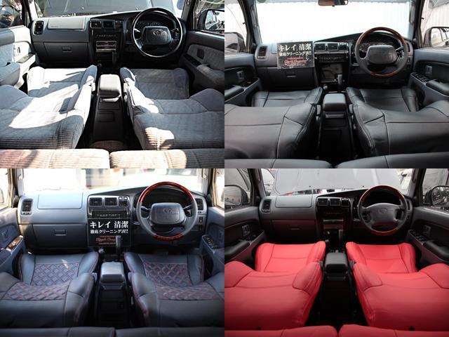 「トヨタ」「ハイラックスサーフ」「SUV・クロカン」「熊本県」の中古車54
