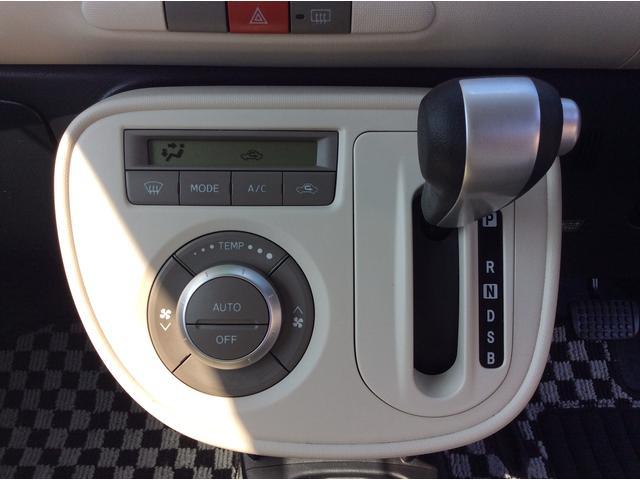 ダイハツ ミラココア ココアプラスX CVT 禁煙車 キーフリー CDステレオ