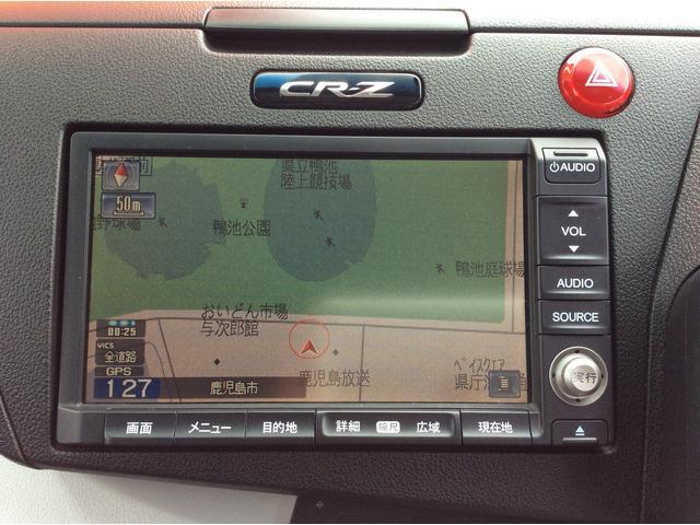 ホンダ CR-Z アルファ ハイブリッド スマートキーHDDナビTVDVD