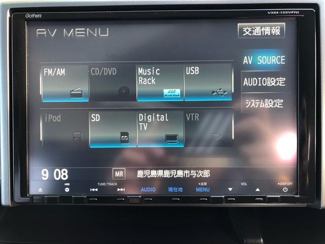 Zクールスピリット両側電動スライド9型ナビDVD録音フルセグ(11枚目)